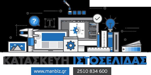 manbiz banner